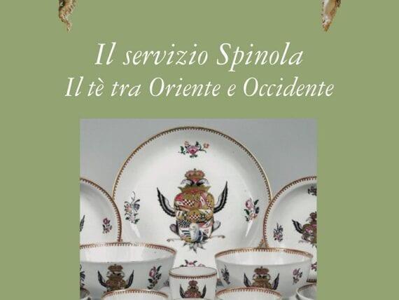 El servicio Spinola. El té entre Oriente y Occidente.